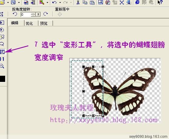 引用 U5教程——让蝴蝶飞起来 - 犇犇牛 - --