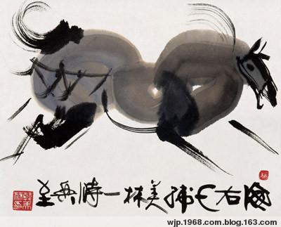 引用 韩美林作品欣赏 - 平儿 - 58418820 的博客