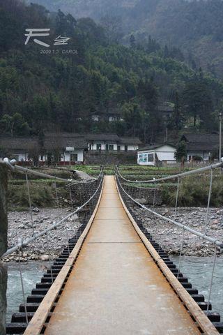 海螺沟之旅(三)-在路上 - 小桥流水 - 转眼之间