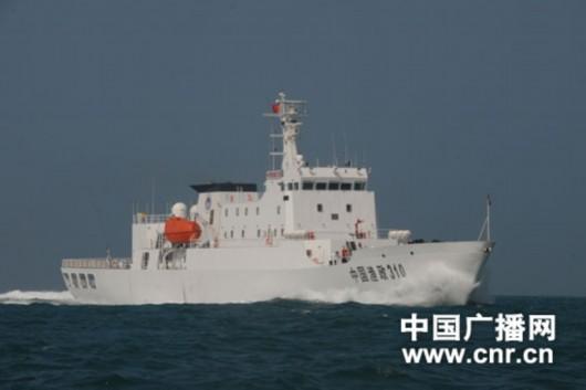 中国最先进渔政310船首航赴钓鱼岛海域护渔(图) - 青春不能两全 - xudexinxdx的博客