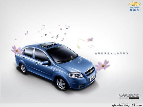 根据上海通用汽车提供的最新销量数据,雪佛兰乐风2008年1高清图片
