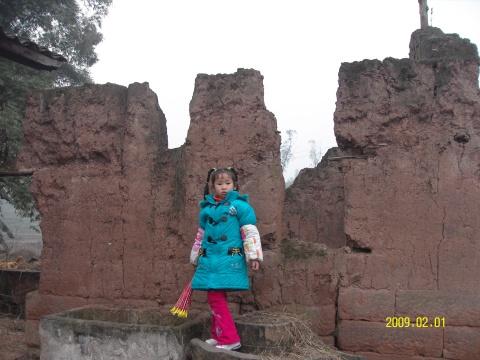 女儿的宜宾之行 - lengyue20080808 - 珍惜