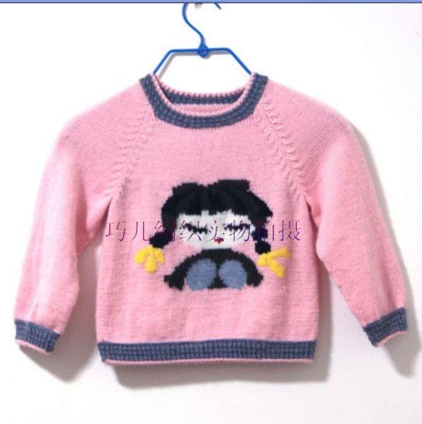 多样式毛衣 - 丑八怪 - 丑八怪