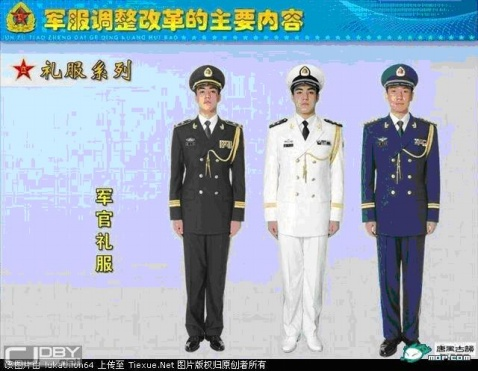 2007年解放军新式军装图解
