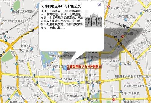 清末昆明地图
