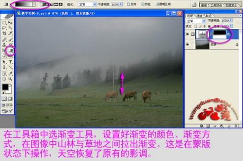 Photoshop打造照片仙境效果 - 暮野苍狼 - 苍狼的自由空间
