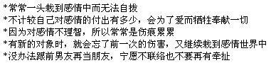 测试你穊命运~(我本人觉得超准~!) - ǐ.﹎.尜瑩吇●·˙ - 最 爱 の E X I L E