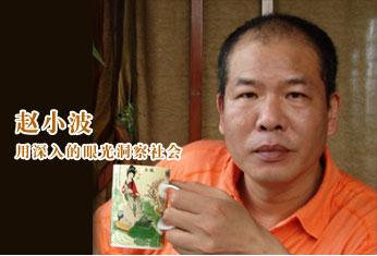 中国思想网主页今日推荐俺的博客 - 赵小波 - 赵小波的博客