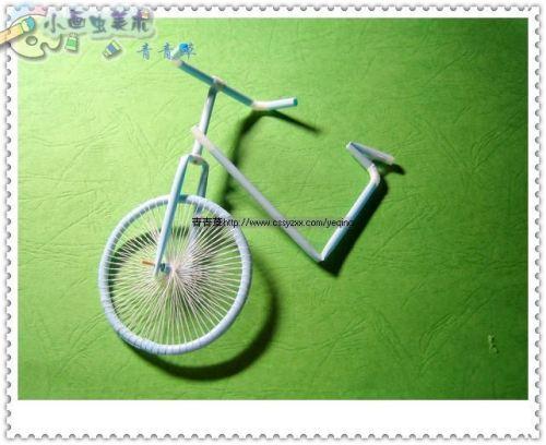 吸管做自行车教程