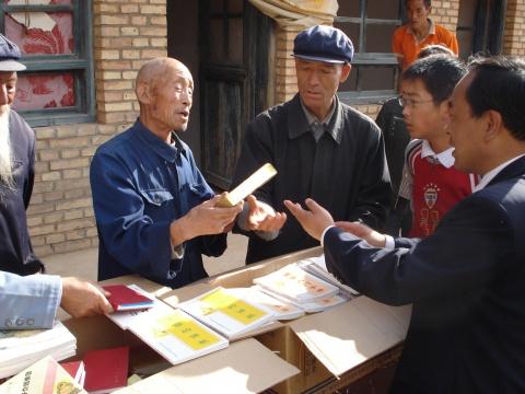 (原创)供养帮助渭源佛光寺修建(组图) - 新佛教徒 - 正信之路