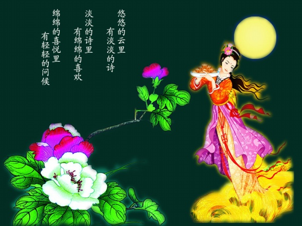 节日祝福图片收藏 - 雪中观梅 - xuezhongmei的博客