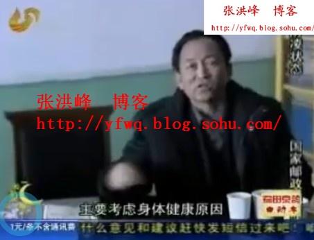 老师喝酒忘罚站学生 校方称冻死学生死的舒坦-张洪峰-搜狐博客 - 张洪峰 - 张洪峰
