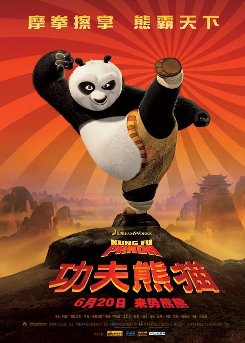 群雄逐鹿 三足鼎立——2008中国影市演义 - 宇木林 - 光明顶