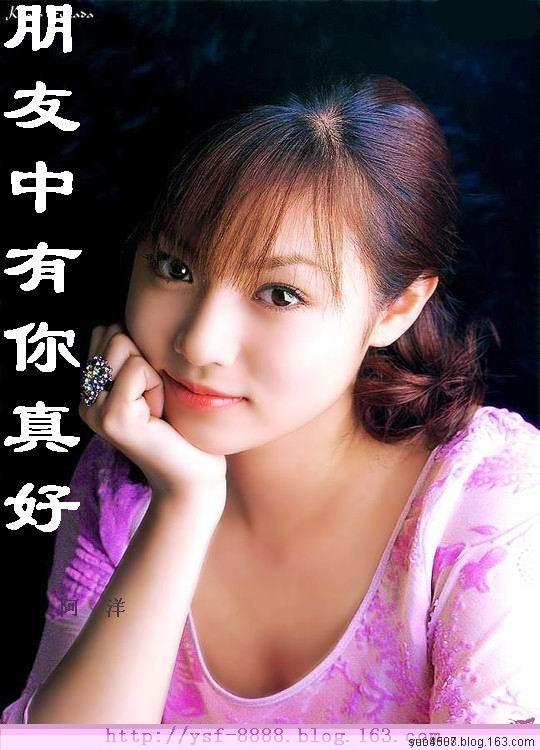 2015年02月23日 - 胡峰(国峰) - 剑指五洲,笔扫千军,气贯长虹,音绕乾坤