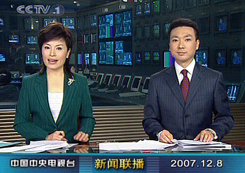 国庆60年盛典解说词 (康辉&李瑞英) - 水化学 - 中学化学