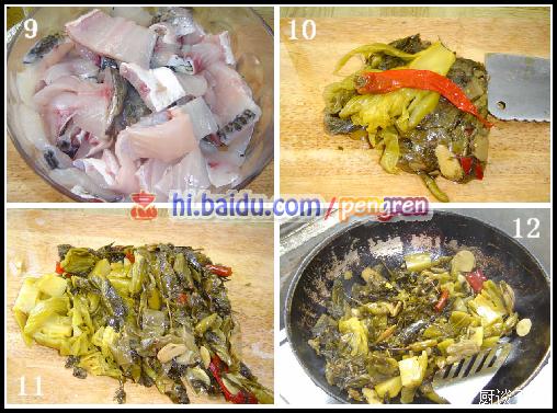 酸菜鱼 超详细步骤组图讲解 简单易学 - huangjishi - huangjishi 的博客