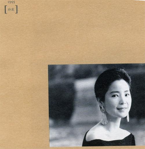 邓丽君最后的照片、足迹和歌声 - 老榕 - 比老榕年轻