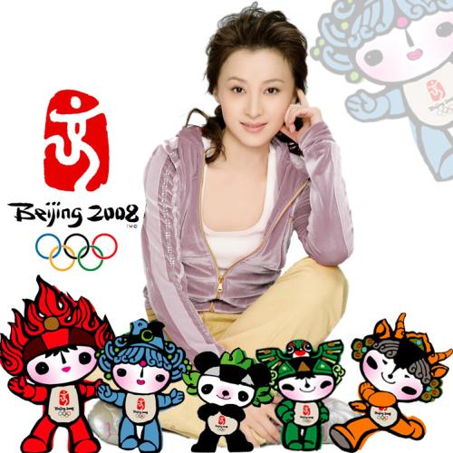 我的奥运新头像——PK - 徐露 - 徐露