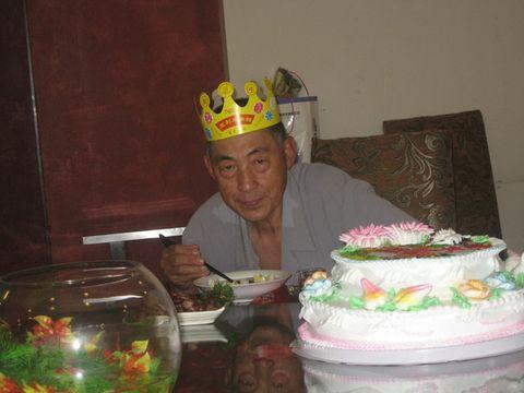 庆祝爸爸的73岁生日及父亲节宴会[原创] - 沉醉 - 沉醉的博客