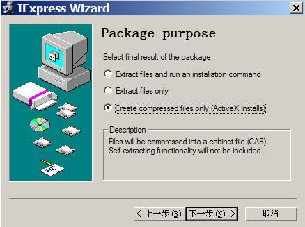 在windows2003 下装adobe cs3 系列的方法 - 豆豆 - 学习SPSS,EXCEL各种统计软件