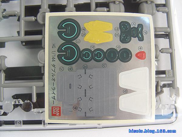 【模型】00 Raiser (Designers color Ver. )1/144 入手 - SOLO - Solos Space