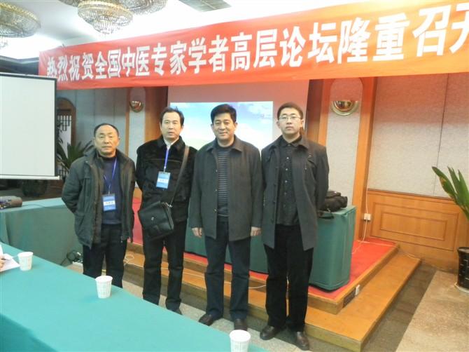 这是陈彥青和成都中医王德文等人的会议照: - zybiyanzhuanke - zybiyanzhuanke的博客