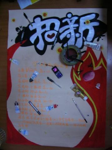 乓球协会既招新海报