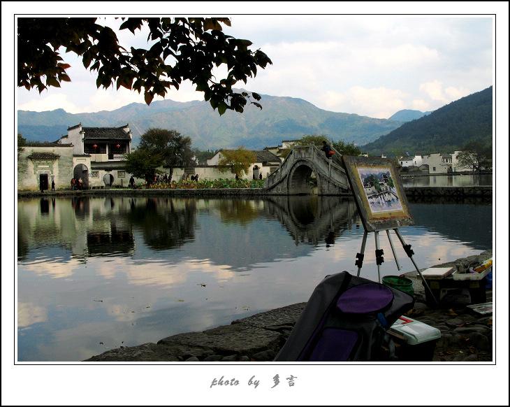 [原]宏村之南湖(7P) - 多言 - 我色我乐 我言我心