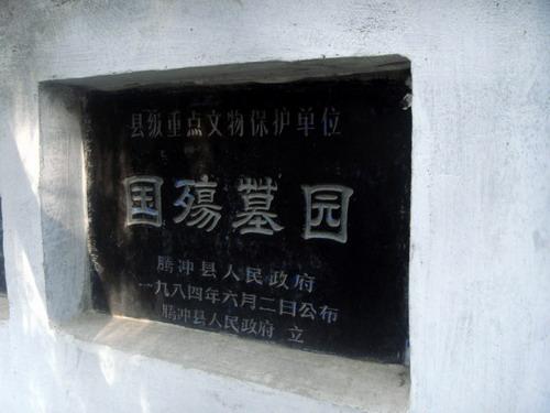 亚洲周刊:追忆被遗忘的中国远征军 - 贺卫方 - 贺卫方的博客