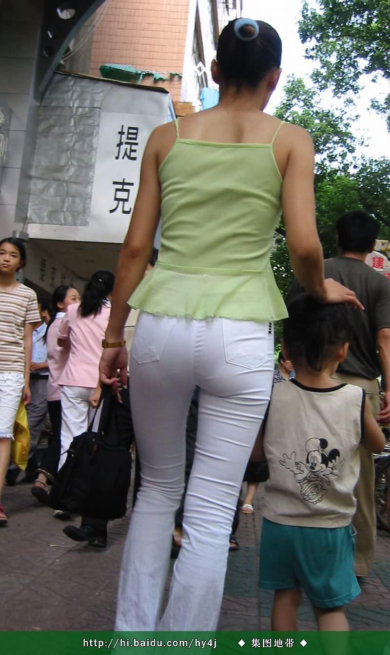 【转载】牵孩子的白裤紧臀性感少妇 - zhaogongming886 - 东方润泽的博客