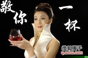 男女吃喝补肾有妙方  2009-03-15 10:26 - junzilan--kaihual - junzilan--kaihual的博客