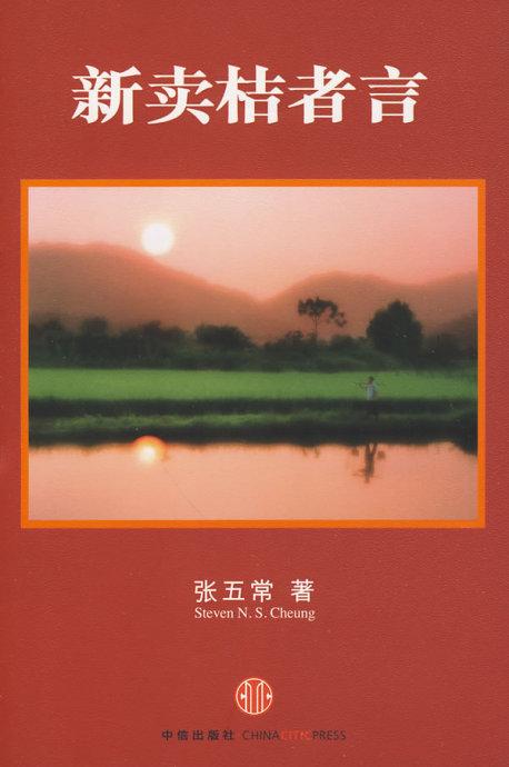 蓝狮子中国商业阅读榜(2月) - 恒明 - 恒明经管书