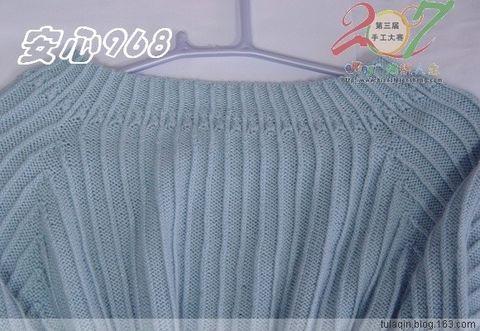 【转载】安心:清秋 - 织织不倦 - 织织不倦的博客