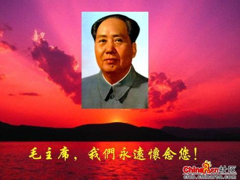 毛主席最经典的话 - 如意 - 如意博客