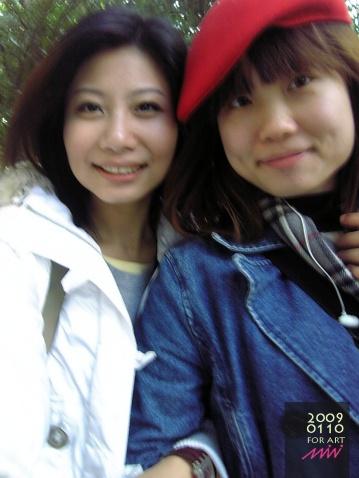 2009.1.10看展3人组 - Gemini - GgEe +MmIi- NnIi
