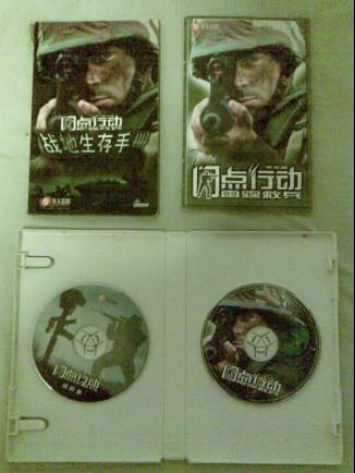 【怀旧系列】《闪点行动:雷霆救兵》Operation Flashpoint - 高桥忍 - タカハシ れ の 地盘