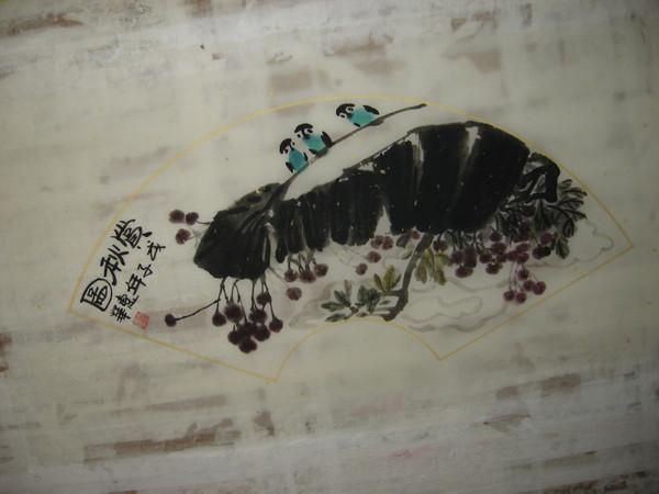 艺友赠我几张佳作,与朋友们同赏 - 平湖墨客 - 颜建国的书画评论和文学原创博客