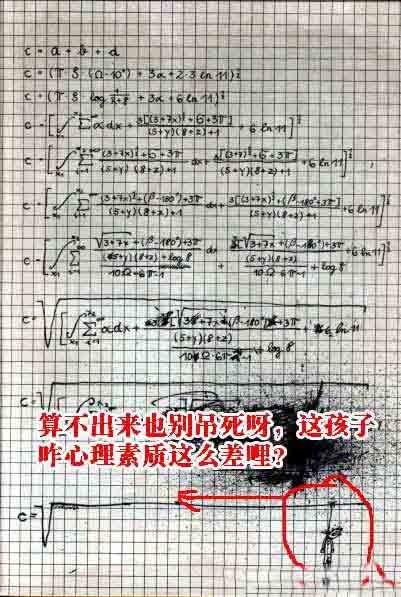 令老师喷血的试卷 - 刘照兴 - 刘照兴的BLOG