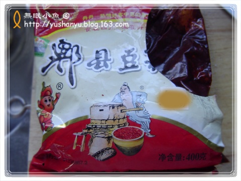 麻婆豆腐的秘笈 - msk-zhou - msk-zhou的博客
