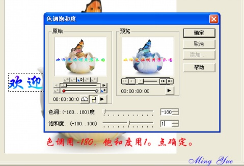 """U5使你的图""""活""""起来 - 淡淡的薄雾 - 音乐红茶馆"""