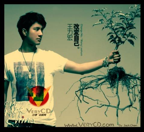 王力宏 - 改变自己 [07新专辑.台湾正式版] - ﹑Neverever. - 傻逼乐园