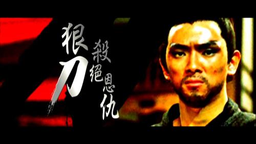 江湖?人心就是江湖——武林正传之六侠图 - weijinqing - 江湖外史之港片残卷