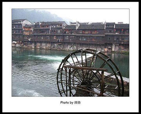 中国最美丽的小城——凤凰古城 - 清扬 - 花果飘香