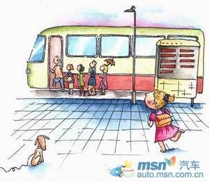 人生就像公交车——真的很经典 - 一粒沙 - 一粒沙