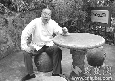 """""""海春拍马"""":华科大教授爆料部长内部讲话 - 张洪峰 - 张洪峰"""