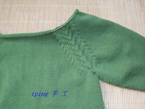 俺漂亮的插肩衣 - tping20031214 - 我的博客