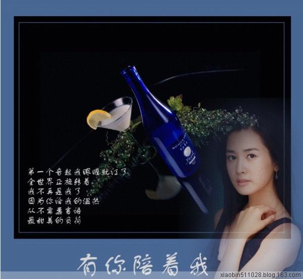 有你陪着我(情感图文) - 唐萧 - 唐萧博客