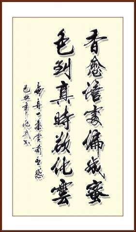 2009年2月19日 - 书缘 - 蒋兆武的博客