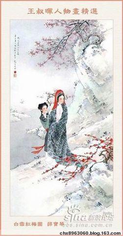 [收集整理] 王叔晖《工笔重彩人物画》欣赏(24幅) - 陈迅工 - 杂家文苑