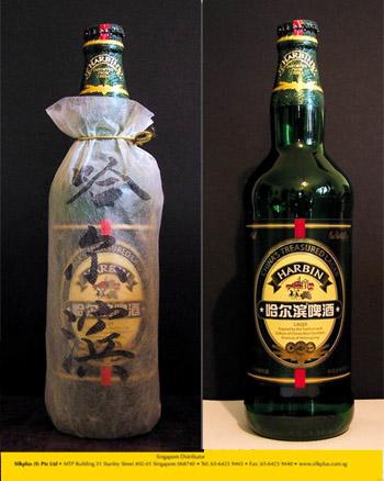 哈尔滨啤酒:中国最早的啤酒品牌 - casanouva - Liberdade的博客